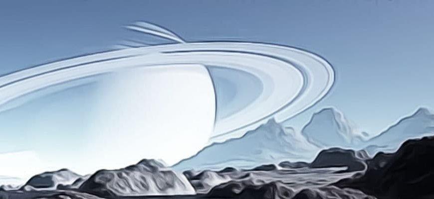 вид с Титана