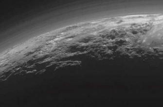 сумерки на Плутоне