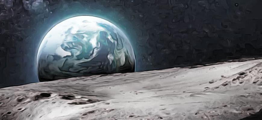 если Луна столкнется с Землей