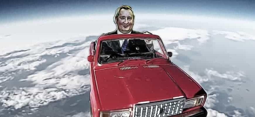 орбитальный полет Рогозина