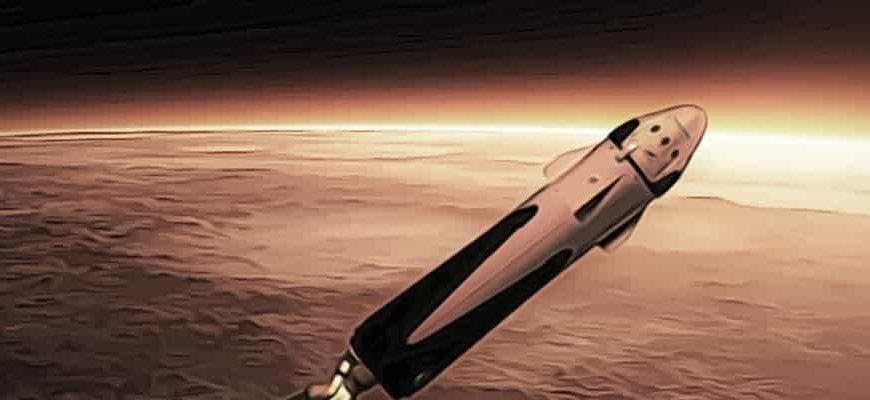 ракетное топливо производство на Марсе