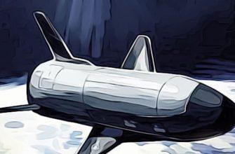 X-37B космический самолет