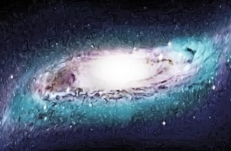 Солнечная система и Галактика