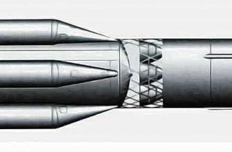 ракета УР-500