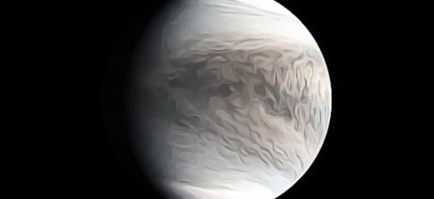 Странности на Венере
