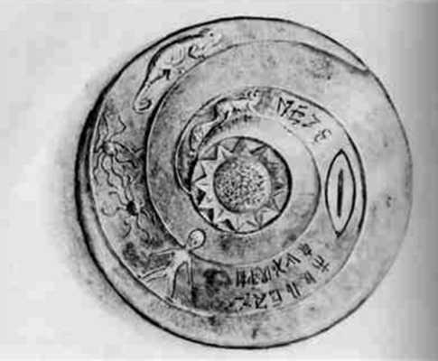 Древние артефакты инопланетяне