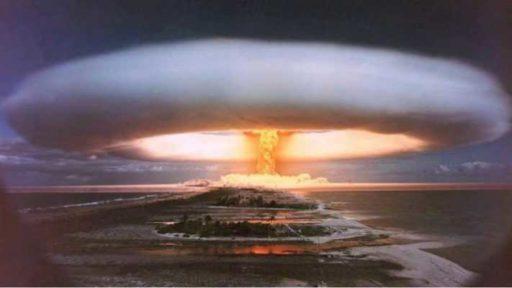 атомный взрыв картинка