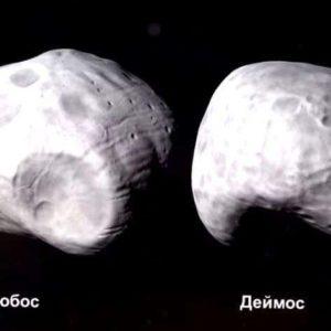 Спутники Марса. Как они появились?