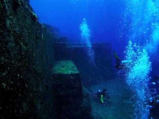 подводный город в Японии